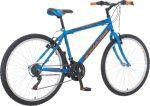Venssini Forza 26 gyerek MTB kerékpár Kék