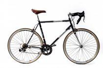 Visitor Road Deluxe országúti kerékpár LEGJOBB AJÁNLAT