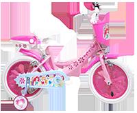 Olcsó gyerek kerékpár